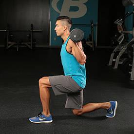 Упражнения с гантелями на плечистые